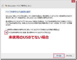 9-BitLocker