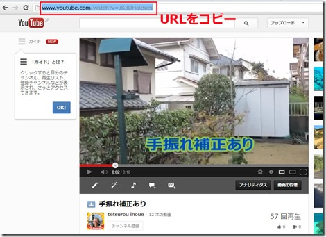 2-youtube