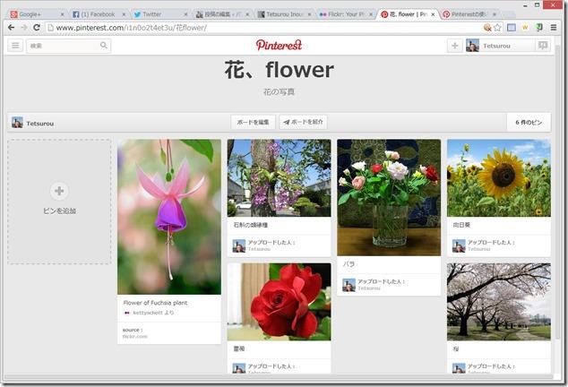 47-Pinterest