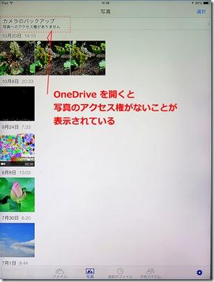 34-iPad画像