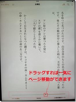 107-栞