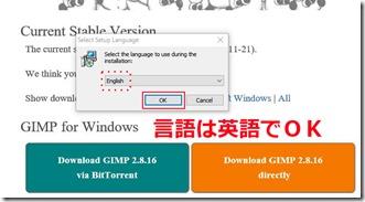GIMP更新-3