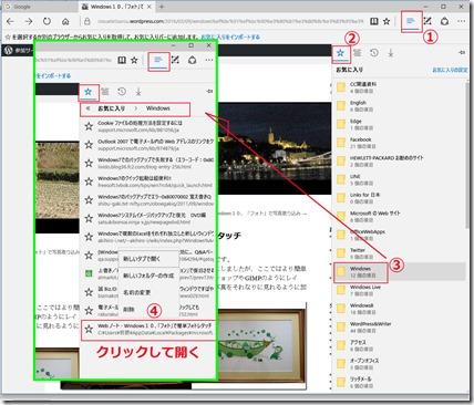 20-Webnote