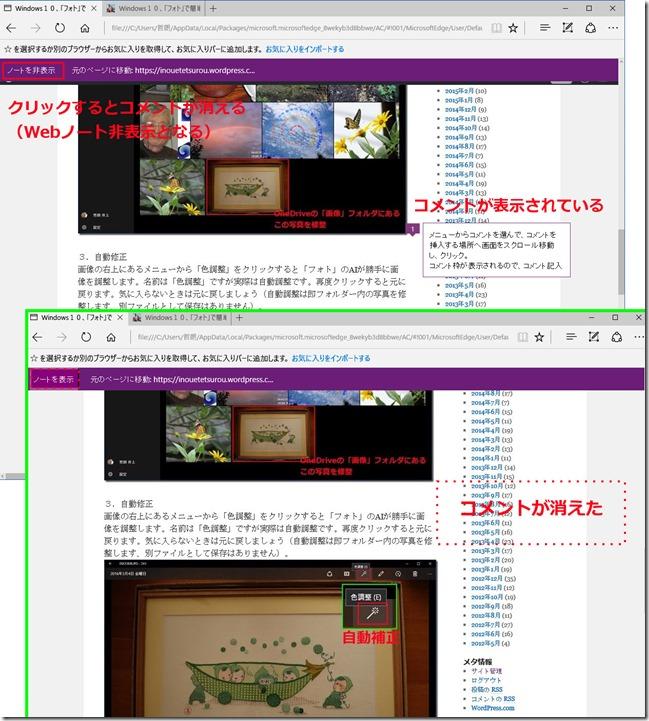 22-Webnote