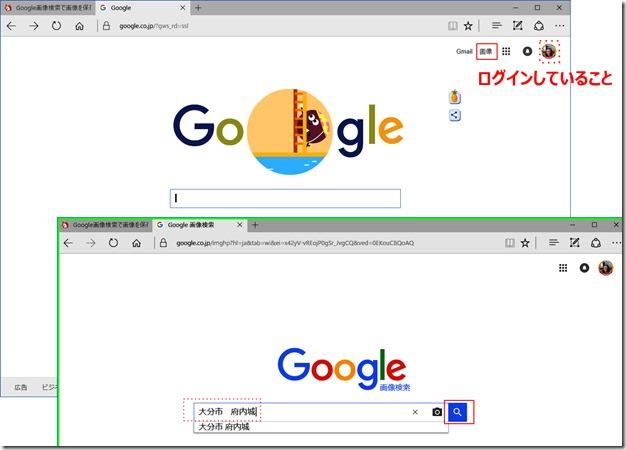 1-Google画像検索