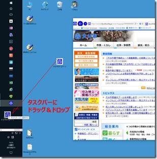 32-タスク-Web