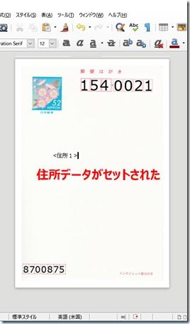 61-郵便番号枠