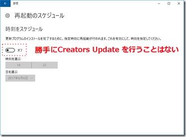 5-Creators 準備完了